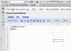 google_spred