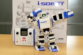 ts_isobot00-1